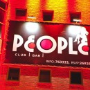 PEOPLE CLUB - Posh Time Summer Sessions. DJ Slipenberg