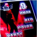 - Red color party
