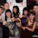 LAUNGE 8, БАР - New Year Party