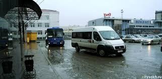инструкция для пассажиров автобуса - фото 6