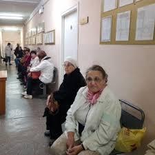 Что входит в прожиточный минимум пенсионера в 2016 году в